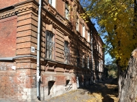 Samara, Buyanov st, house 14. Apartment house
