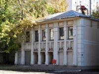 Samara, st Buyanov, house 15. Apartment house