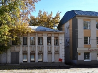 Samara, Buyanov st, house 15. Apartment house