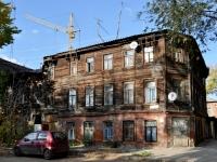 Самара, улица Буянова, дом 16. многоквартирный дом