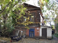 Самара, улица Буянова, дом 17. многоквартирный дом