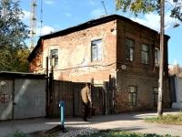 neighbour house: st. Buyanov, house 18. Apartment house