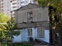 Samara, st Buyanov, house 19. Apartment house
