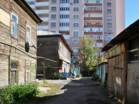 Samara, Buyanov st, house 25. Apartment house
