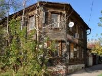 Samara, Buyanov st, house 28. Apartment house