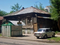Samara, Buyanov st, house 34. Apartment house