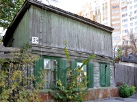 neighbour house: st. Buyanov, house 39. Private house