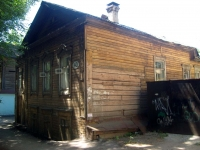 Samara, Buyanov st, house 40. Private house