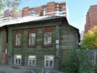 neighbour house: st. Buyanov, house 41. Apartment house