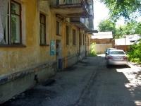 Samara, Buyanov st, house 42. Apartment house