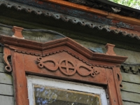 Samara, Buyanov st, house 43. Private house