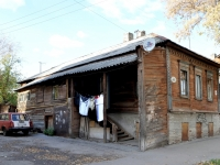 neighbour house: st. Buyanov, house 44. Private house