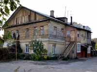 neighbour house: st. Buyanov, house 46. Private house