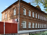 Samara, progymnasium Диалог, Buyanov st, house 66