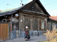 neighbour house: st. Buyanov, house 68. Private house