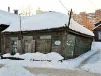 Samara, Buyanov st, house 70. Private house