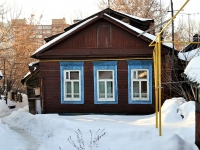 Самара, улица Буянова, дом 70. индивидуальный дом
