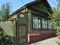 neighbour house: st. Buyanov, house 72. Private house