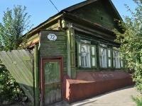 neighbour house: st. Buyanov, house 72. Private house