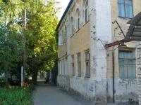 Самара, улица Буянова, дом 82. многоквартирный дом