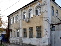 neighbour house: st. Buyanov, house 82. Apartment house