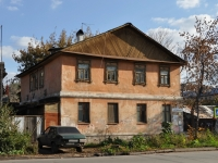 Samara, Buyanov st, house 91. Apartment house
