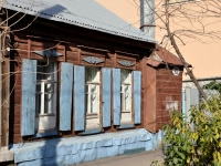 neighbour house: st. Buyanov, house 92. Private house