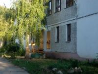 Самара, улица Буянова, дом 105. школа