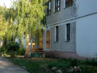 Samara, Buyanov st, house 105. school