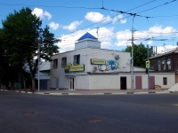 neighbour house: st. Buyanov, house 88/60. store