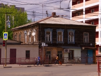neighbour house: st. Buyanov, house 88. Private house