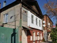 Samara, Buyanov st, house 140. Private house