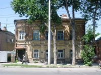 Samara, Buyanov st, house 142. Apartment house