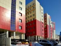 Самара, улица Буянова, дом 1. офисное здание