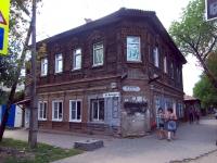 Samara, Buyanov st, house 86. Apartment house