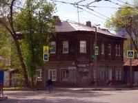 Самара, улица Буянова, дом 86. многоквартирный дом