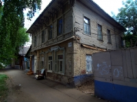 萨马拉市, Buyanov st, 房屋 119. 公寓楼