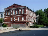 Samara, Buyanov st, house 6. law-enforcement authorities