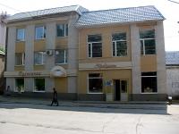 Samara, st Buyanov, house 13. office building