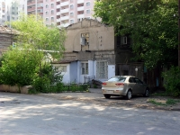 Samara, Buyanov st, house 19. Apartment house