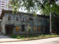 Samara, st Buyanov, house 25. Apartment house