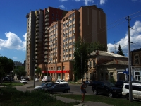 neighbour house: st. Buyanov, house 100. Apartment house