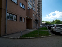 Samara, Buyanov st, house 100. Apartment house