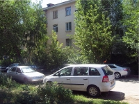Samara, Buyanov st, house 10. Apartment house