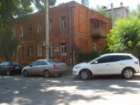 neighbour house: st. Buyanov, house 14. Apartment house