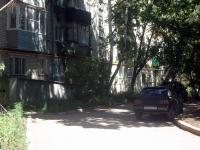 Samara, Buyanov st, house 14А. Apartment house