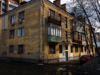 neighbour house: st. Buyanov, house 42. Apartment house