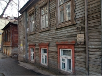 Samara, Buyanov st, house 46. Private house