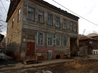 Samara, Buyanov st, house 48. Apartment house