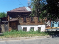 Samara, Buyanov st, house 50. Private house